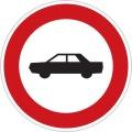 Dopravní značka - Zákaz vjezdu osobních automobilů