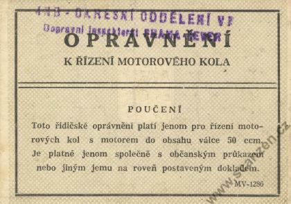 Historie řidičských zkoušek (autoškol a řidičských průkazů)