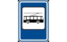 Zastávka trolejbusu